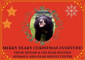 AAMB-Merry Christmas!